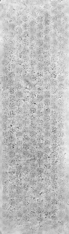 t117_A_texture_신지선_24