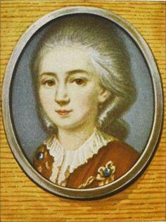 Wolfgang Amadeus Mozart the Austrian Composer as a Young Man