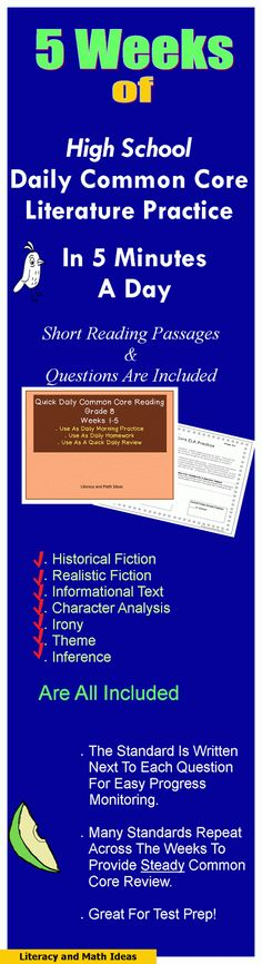 Daily Common Core Literature Practice in Five Minutes a Day~ Short Reading Passages and Common Core Questions are Both Included $