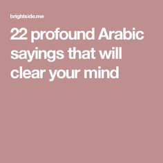 22profound Arabic sayings that will clear your mind