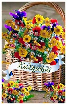 Good Morning Messages Friends, Happy Day, Drawings, Flowers, Beautiful, Greece, Sketches, Drawing, Royal Icing Flowers