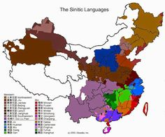 天下 Todo bajo el Cielo: Las lenguas de China