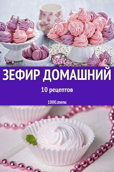 Russian Desserts, Russian Recipes, Sweet Recipes, Cake Recipes, Dessert Recipes, Jello Mousse Recipe, Armenian Recipes, Watercolor Food, Food Illustrations