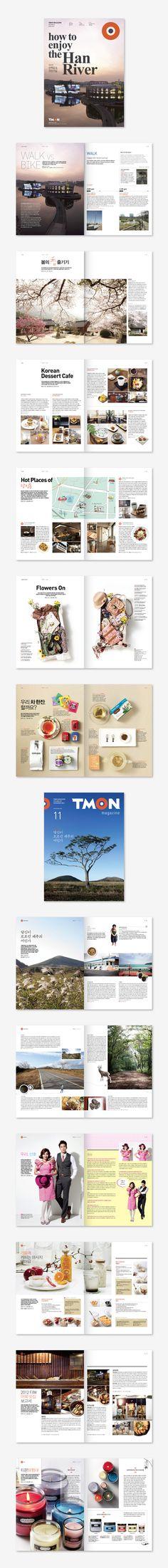 [티몬] TMON