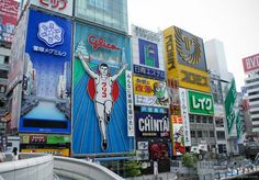 Osaka travel guide and pictures