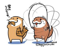 まいにち うんどう。 けんこう な からだ。 Cute Baby Animals, Animals And Pets, Otter Cartoon, Otter Love, Kawaii Chibi, Little Critter, Manga Drawing, Cute Illustration, Otters