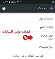 whatsapp gold تحميل للايفون Whatsapp Gold, Calm