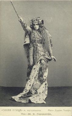 Maria Germanova as The Witch in The Blue Bird (Maurice Maeterlinck) of Moscow Art Theatre c. 1908 Maria Germanova as The Witch in The Blue Bird (Maurice Maeterlinck) of Moscow Art Theatre c. Vintage Photographs, Vintage Photos, Vintage Stuff, Fantasy Play, Ballet Russe, Bluebirds, Vintage Beauty, Vintage Gypsy, Vintage Halloween