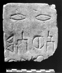 DASI: Digital Archive for the Study of pre-islamic arabian Inscriptions. National Museum, Ṣanʿāʾ h. 13, w. 12.5, th. 4.5 Minaic Inscription