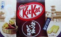 KitKat Sweet Potato (Mini) – Japan
