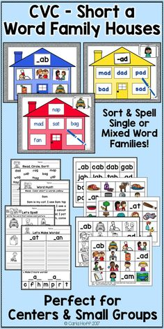Practice CVC Word Families with short a - Sort & spell with the word houses, plus three reading games with cards & pictures, and four worksheets!
