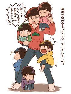 Osomatsu san || Karamatsu, Choromatsu, Osomatsu, Todomatsu, Jyushimatsu, Ichimatsu.