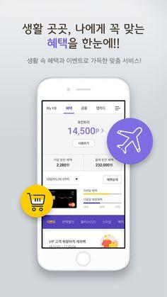 iPhone 스크린샷 3 Mobile Ui Design, App Design, Tabs Ui, Mobile D, Ui Color, Car App, Mobile Application, Promotion, Event Banner