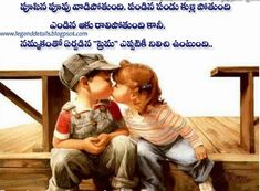 A Blog About Love Quotes Love Letters Friendship Quotes Hindi Quotes