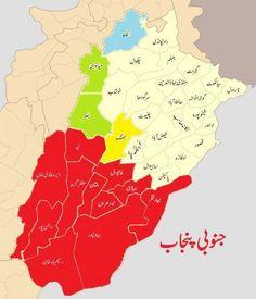 Pakistan map in urdu world ways pinterest pakistan map and punjab gumiabroncs Image collections