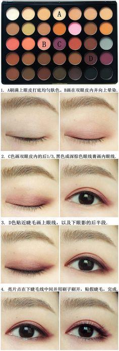 Korean style make up #makeup #idea
