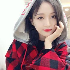 Xuan Yi Yuehua Entertainment, Starship Entertainment, Xuan Yi, Fandom, Cosmic Girls, Extended Play, Favorite Person, Kpop Girls, Girl Group