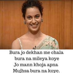 The Beautiful Queen of BollyWood, Kangana Ranaut – Memesaab- Desi Indians Meme Style