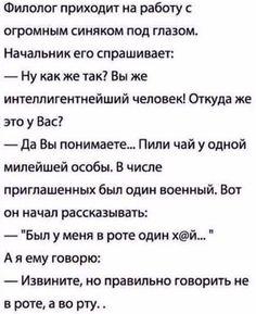(90) Facebook
