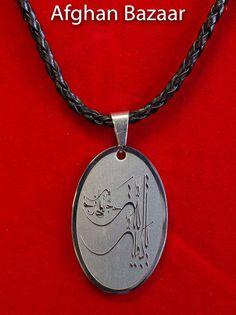 P1401k11024x1024g 800800 islamic pendant pinterest p1401k11024x1024g 800800 islamic pendant pinterest islamic aloadofball Images