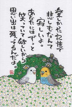ブログの絵に影響しそうです。   ヤポンスキー こばやし画伯オフィシャルブログ「ヤポンスキーこばやし画伯のお絵描き日記」Powered by Ameba