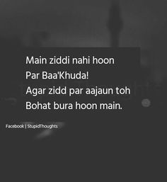 Be Bold Quotes, Shyari Quotes, Girly Attitude Quotes, Cute Love Quotes, Poetry Quotes, Life Quotes, Deep Words, True Words, Mind Blowing Thoughts