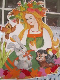 Fairy Princesses, Princess Zelda, Disney Princess, Autumn, Fall, Classroom Decor, Disney Characters, Fictional Characters, School Room Decorations