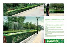 2007 CHINA Clorets: Endless freshness  (to communicate cloret's refreshing effect from its unique chlorophyll)