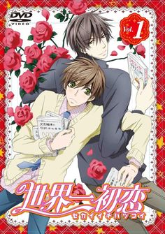 sekai ichi hatsukoi I've been reading the manga but now I'm going to have to find the Anime. :)