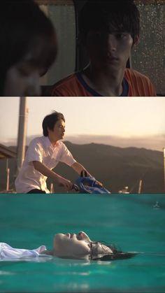 J Star, Movie Scene, Japanese Boy, Sweet Tea, After School, Drama, Korean, Romance, Chinese