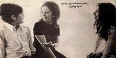 فاتن حمامة الأم بين ولديها طارق ونادية