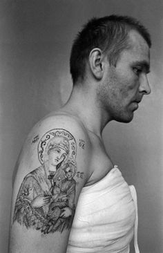 Russian Tattoos Their Meanings And Their Unique Style | InkDoneRight  Today, let's talk all about the world of Russian Tattoos, their meanings, and even their unique style! This gallery of Russian tattoos shows off the...