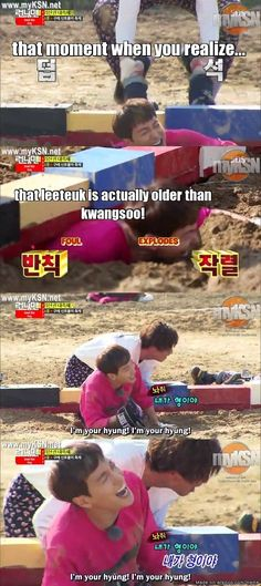 Hyung means nothing to Kwang Soo, look at how he treats the commander xD Siwon, Heechul, Eunhyuk, Super Junior Funny, Super Junior Leeteuk, Korean Variety Shows, Korean Shows, Running Man Korean, Running Man Funny