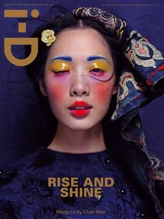 In honor of the Chinese New Year, i-D Magazine collaborated withphotographer Chen Man and MAC's UK director of make-up, Terry Barber, to create 12 covers for the Spring issue. The portraits celebrate the diversity of Chinese beauty.  I see old and new.