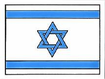 Flag of Israel Tile_Wall Plaque_Hand Painted by Besheer Art Tile