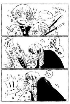 Manga Anime, Anime Art, Kawaii Chan, Latest Anime, Usui, Demon Hunter, Dragon Slayer, Slayer Anime, Me Me Me Anime