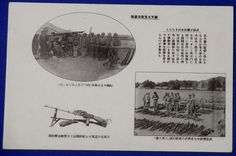 """1930's Second Sino Japanese War Photo Postcard """"Graphic of Japan-China Conflict in Mukden"""" (Disarmament of Chinese Soldiers) / vintage antique old Japanese military war card / Japanese history historic paper material Japan - Japan War Art"""
