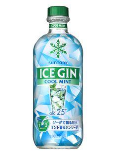 「アイスジンクールミント」の画像検索結果 Gin Bottles, Fiji Water Bottle, Mint, Cool Stuff, Drinks, Drinking, Beverages, Drink, Beverage