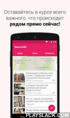 Meanwhile  Android App - playslack.com ,  Meanwhile is a mobile location based social network. It is about big city life, local news, happenings, public places, spaces and what is going on right here and right now.Discover all the local activities, share it with people around you, discuss it only with those who are nearby!Our mission is to create the easiest way to stay connected with everything that happens right here and right now.The core idea of Meanwhile is that hyperlocal activites are…
