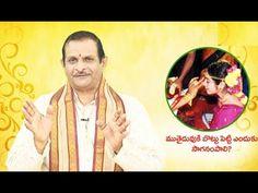 Dharma Sandehalu | ముత్తైదువుకి బొట్టు పెట్టి ఎందుకు సాగనంపాలి ?
