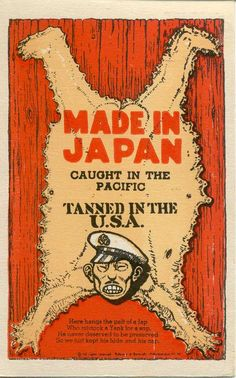 Made in Japan by  Unknown Artist