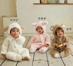 Baby boy girl hoodie jumper romper #fleece fancy #animal snow suit outwear #costu,  View more on the LINK: http://www.zeppy.io/product/gb/2/321645885386/