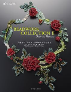 My beadwork book published in April, 2013