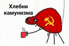Got Memes, Stupid Memes, Funny Jokes, Hello Memes, Russian Memes, Christian Memes, Cartoon Memes, Meme Faces, Funny Cards