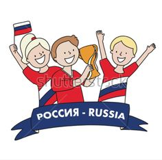 Group of soccer fans of the football team of Russia Federation holding Russian Flags winning the championship holding a trophy isolated vector of group of people on white background #ball #blondhairman #blondhairwoman #boy #cartoons #whiteboardgirl #caucasian #celebration #championship #competition #cup #cute #enthusiasm #fans #flag #foot #football #girl #happy #human #illustration #isolated #league #professional# #soccer #sport #success #uniform #fifa #worldcup #young #russian #russia