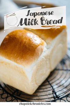 """Shokupan is Japanese Milk Bread and has a fluffy and """"Mochi"""" like texture. This is the best Shokupan recipe for Japanese food lovers and bakers. Discover how to make Super soft Japanese milk bread with the """"Yudane"""" method. This method guarantees soft texture and stays moist for longer than ordinary bread. #Shokupan #Japanesemilkbread #bread #Japanesebread #yudane Milk Bread Recipe, Banana Bread Recipes, Japanese Milk Bread, Japanese Food, Japanese Recipes, Shokupan Recipe, Bread Tin, White Bread, How To Make Bread"""