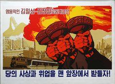 조선로동당 제7차대회 경축 중앙미술전시회 개막