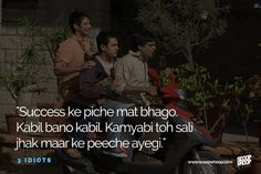 Jab zindagi ek baar mili hai toh do baar kyon soche? Famous Movie Dialogues, Famous Movie Quotes, 3 Idiots Quotes, People Quotes, Worlds Best Quotes, Filmy Quotes, Bollywood Quotes, Song Lyric Quotes, Lyrics