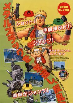 Metal Slug #arcade #game