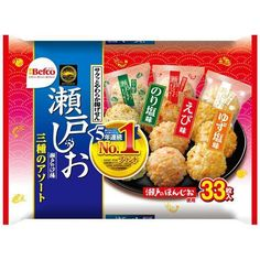 Befco Seto Shio Senbei are a well known crunchy Japanese fried rice crackers. This assortment bag contains 3 different flavours: shrimp, salted nori seaweed, and salted yuzu citrus. Japanese Fried Rice, Japanese Snacks, Nori Seaweed, Crackers, Fries, Snack Recipes, Food And Drink, Packaging, Camping